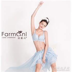 法曼儿内衣加盟店 成就优雅女人