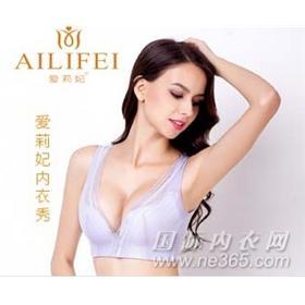 爱莉妃无钢圈品牌内衣系列野性豹纹文xiong双款设计