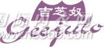 吉芝奴―健康内衣领先者,火热招商中