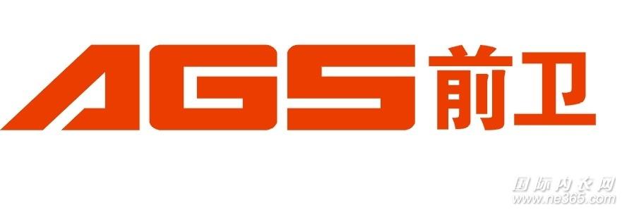 前卫服装erp系统,专业制衣厂管理系统