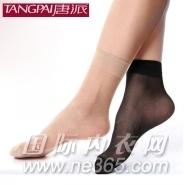 唐派品牌超薄透气水晶丝短丝袜