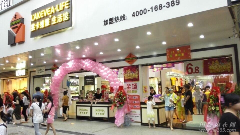 实体连锁店诚邀内衣、童装的品牌生产商联营合作