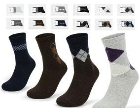 关于袜子比鞋子更重要的那些事