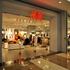 被公开羞辱:英国政府惩罚H&M不付最低工资