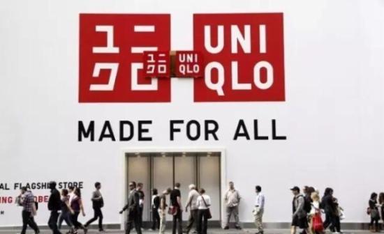 外媒:快时尚在中国的生产和市场发展充满风险