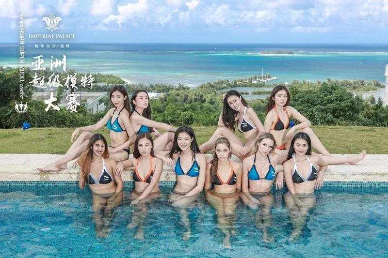 亚洲超级模特大赛总决赛