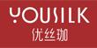 杭州优丝珈服饰有限公司