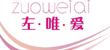 广州市新女性服饰限公司