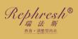 广州市经典世家内衣有限公司