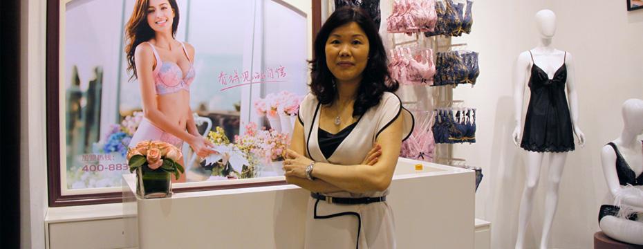 广州市熳洁儿服饰有限公司总经理   张东吟