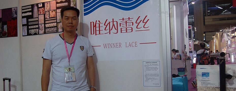 广州欧紫雅纺织品有限公司董事总经理 肖俊生