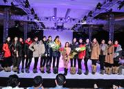 KAVON女装2011秋冬订货会